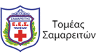 red cross samareites logo